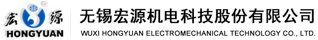 Wuxi Hongyuan Electromechanical Technology Co., Ltd.